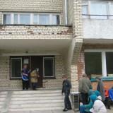 Rakov asylum for special needs adults